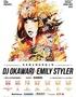 【Bad News呈现】日系爵士嘻哈神级人物 DJ OKAWARI新作&合作专辑 中国巡演 杭州站