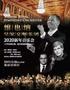 维也纳皇家交响乐团 2020新年音乐会
