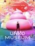 Unko Museum便便駕到游樂園