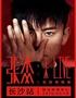 """张杰2019""""未?LIVE""""?#19981;?#28436;唱会-长沙站"""
