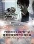 南京市文化消费政府补贴剧目Valentine's Day张一益唯美浪漫钢琴作品音乐会