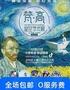 梵高星空艺术展