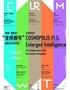 """成都·蓬皮杜:""""全球都市""""国际艺术双年展"""