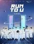 """UNINE粉丝见面会""""RUN TO U""""武汉站"""