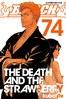 BLEACH死神 74(完)