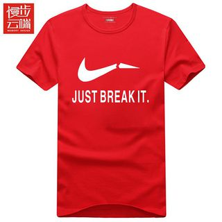 just break it  男T