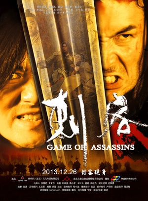 Game of Assassins.2013