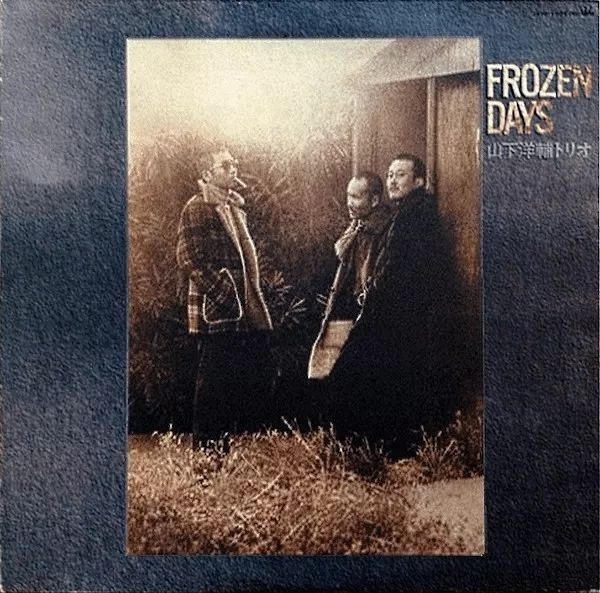 《Frozen Days》(1975)