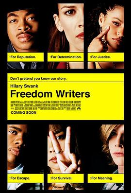 自由作家 Freedom Writers
