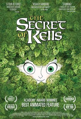 凯尔经的秘密 The Secret of Kells