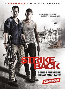 反击  第二季 Strike Back Season 2