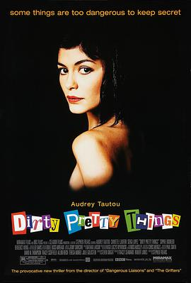 美丽坏东西 Dirty Pretty Things