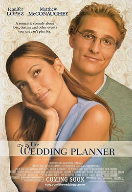 婚礼专家 The Wedding Planner