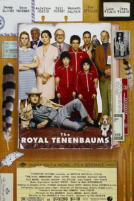 天才一族 The Royal Tenenbaums