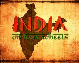 India On Four Wheels