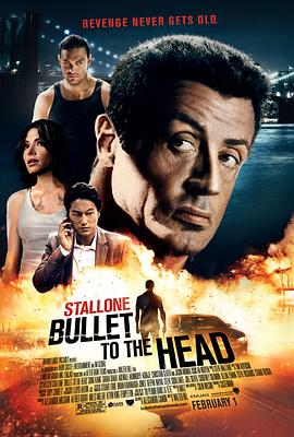赤警威龙 Bullet to the Head