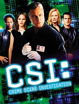 犯罪现场调查 第一季 CSI: Crime Scene Investigation Season 1