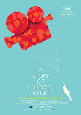 儿童电影史话 A Story of Children and Film