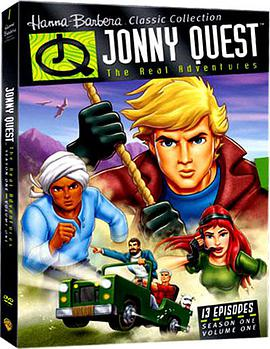 奎斯特历险记 第一季 The Real Adventures of Jonny Quest Season 1
