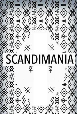 Scandimania