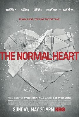 平常的心 The Normal Heart