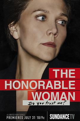 荣耀之女 The Honourable Woman