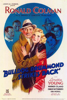 雾夜飞尸 Bulldog Drummond Strikes Back