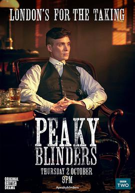 浴血黑帮 第二季 Peaky Blinders Season 2