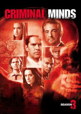 犯罪心理  第三季 Criminal Minds Season 3