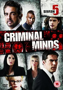 犯罪心理 第五季 Criminal Minds Season 5