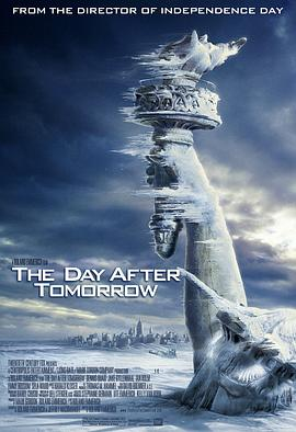 后天 The Day After Tomorrow