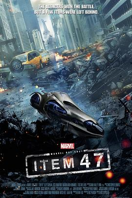 Marvel One-Shot: Item 47