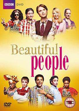 靓丽人生 第二季 Beautiful People Season 2