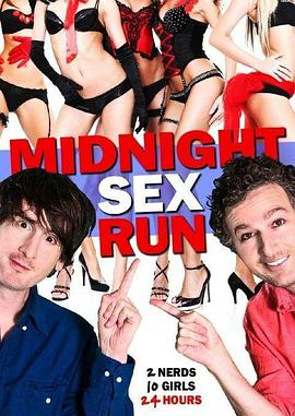 午夜性运行 Midnight Sex Run
