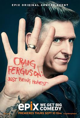 Craig Ferguson: I'm Just Being Honest