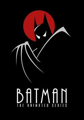 蝙蝠侠:动画版 第一季 Batman: The Animated Series Season 1