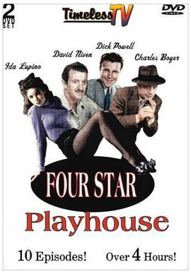 四星剧场 Four Star Playhouse