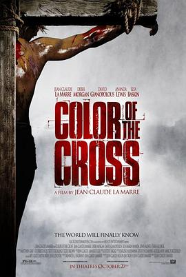 黑色十字架 Color of the Cross