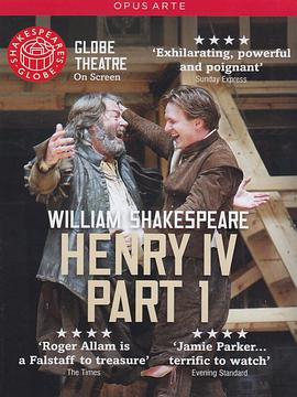 Shakespeare's Globe: Henry IV, Part 1