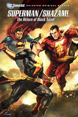 DC展台:超人与沙赞之黑亚当归来 DC Showcase: Superman/Shazam! - The Return of Black Adam