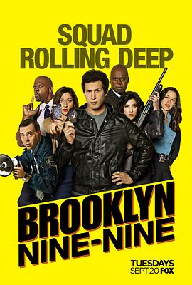 神烦警探 第四季 Brooklyn Nine-Nine Season 4