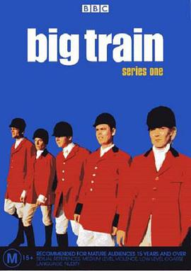 笑料一火车 第一季 Big Train Season 1