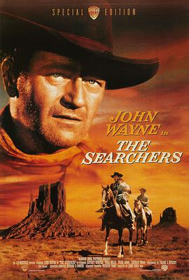 搜索者 The Searchers