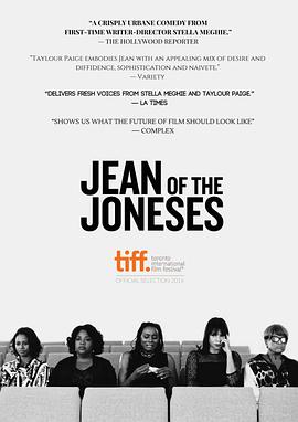 琼斯的简 Jean of the Joneses