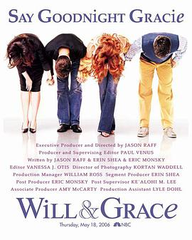 Will & Grace: Say Goodnight Gracie