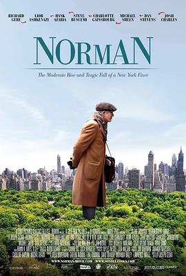 诺曼 Norman: The Moderate Rise and Tragic Fall of a New York Fixer
