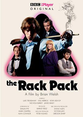 粉红三角架 The Rack Pack