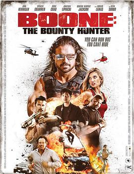 布恩:赏金猎人 Boone: The Bounty Hunter