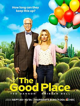 善地 第二季 The Good Place Season 2