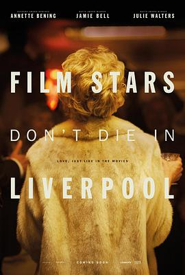 影星永驻利物浦 Film Stars Don't Die in Liverpool